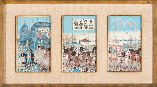 Escuela japonesa de finales del siglo XIX-principios del siglo XX Cortejo Tres grabados sobre papel