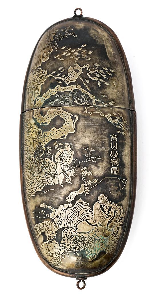 Estuche chino en cobre dorado, de la primera mitad del siglo XX