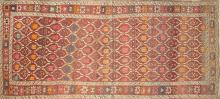 Oriental wool carpet, late 19th century-first third of the 20th century