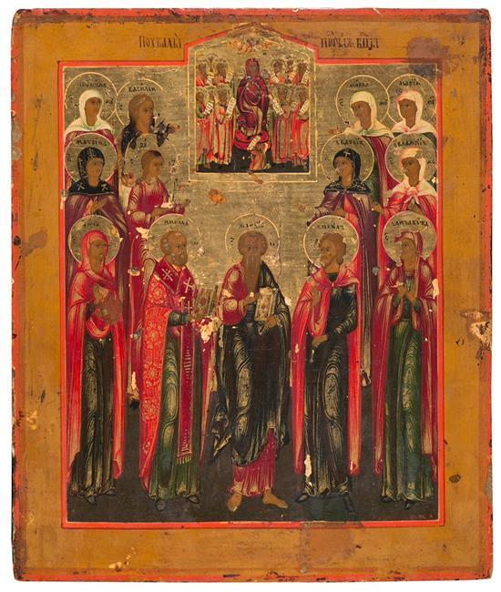 Escuela rusa del siglo XIX Exaltación de la Virgen Icono al temple sobre tabla