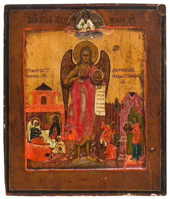 Escuela rusa del siglo XIX San Juan Bautista con escenas de su nacimiento y decapitación Icono al temple sobre tabla