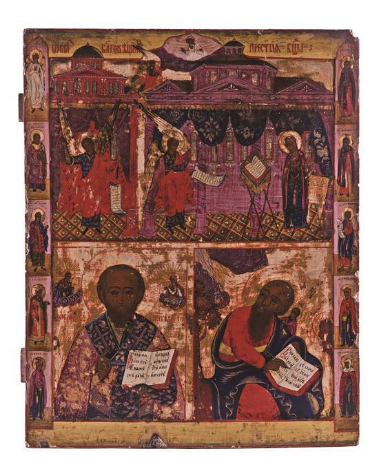 Escuela rusa del siglo XVIII La Anunciación, San Nicolás el milagroso y San Juan Evangelista Icono al temple y pan de oro sobre tab...