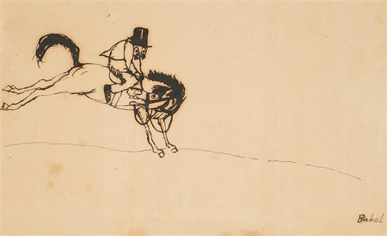 Xavier Nogués Barcelona 1873 - 1940 Jinete Dibujo a tinta sobre papel