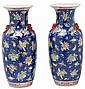 A pair of porcelain Chinese vases, from the first half of the 20th century, , 62 cm high
