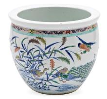 Jardinera china en porcelana, de mediados del siglo XX