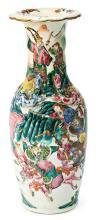 Jarrón chino en porcelana de Cantón, del siglo XIX