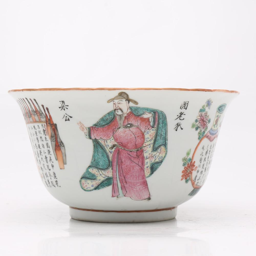 """Chinese """"Wu Shuang Pu"""" bowl in rose family porcelain, late 19th Century."""