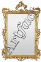 Espejo cornucopia en madera tallada y dorada, de mediados del siglo XX