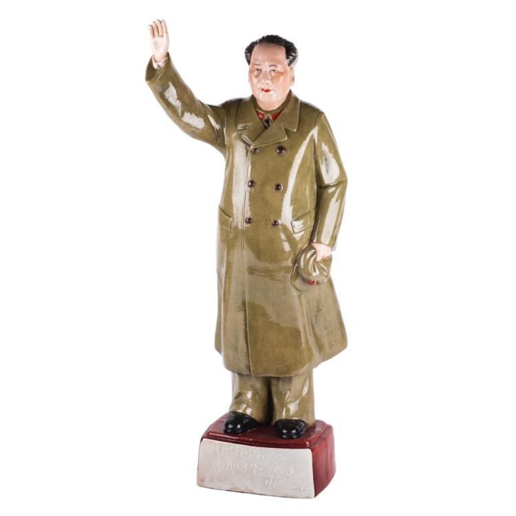 Antique huge porcelain figure of  Mao Zedong