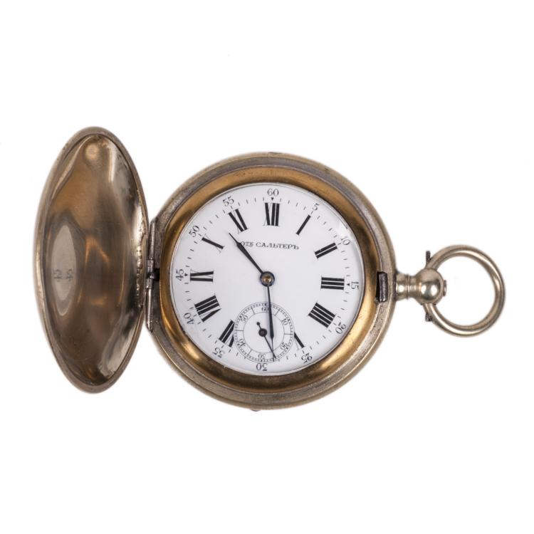 Metal hunter case pocket watch