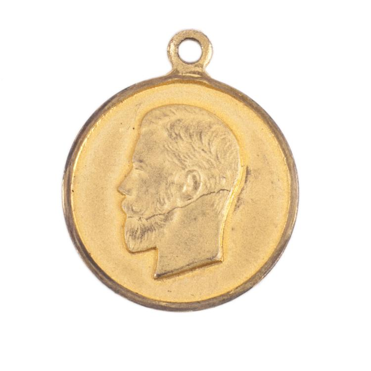 Medal for Works on Excellent Performance of General Mobilization 1914