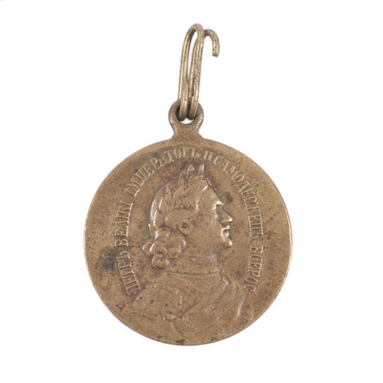 Imperial bronze medal 200th Anniversary - Battle of Gangut