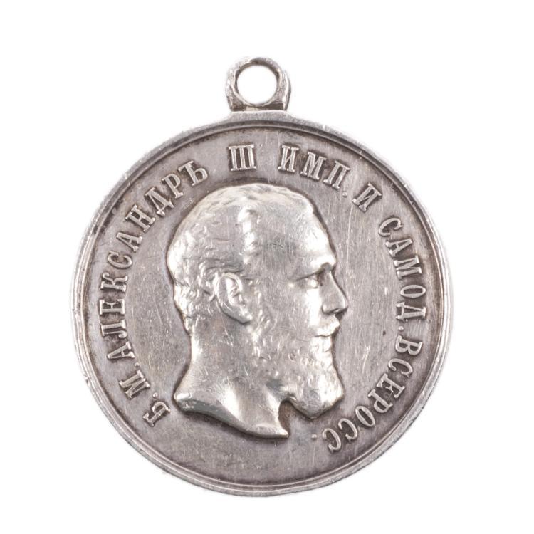 Medal for zeal Alexander II