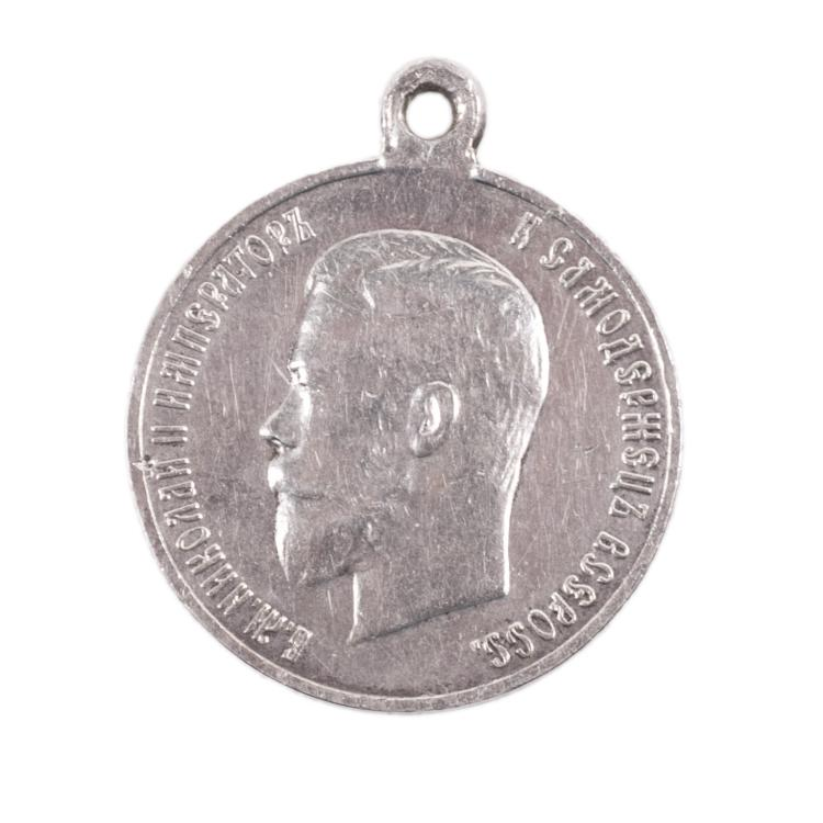Medal In Memory of the coronation Emperor Nicholas II
