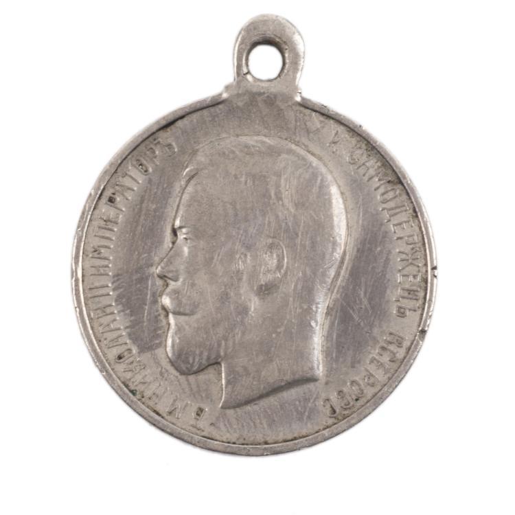 Saint George-medal with an inscription