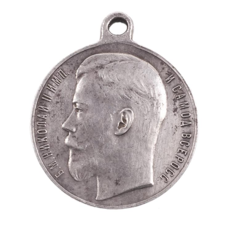 Saint George-medal with an inscription