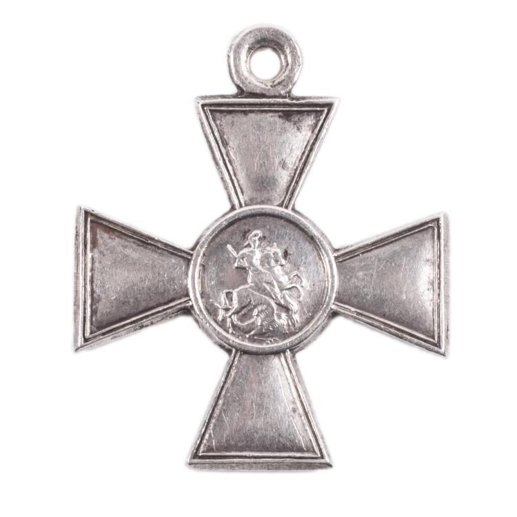 The Cross of Saint George. 4rd class