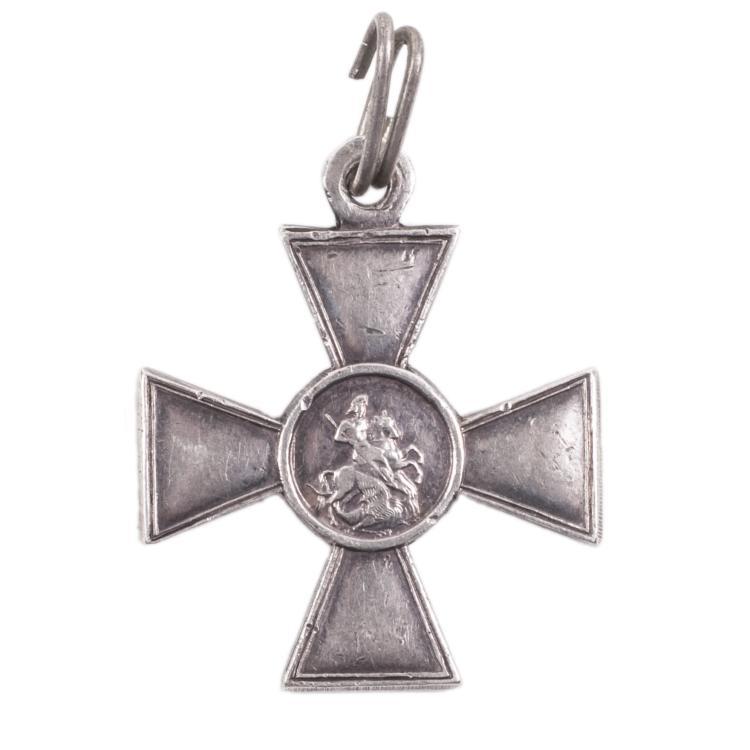 The Cross of Saint George. 3rd class