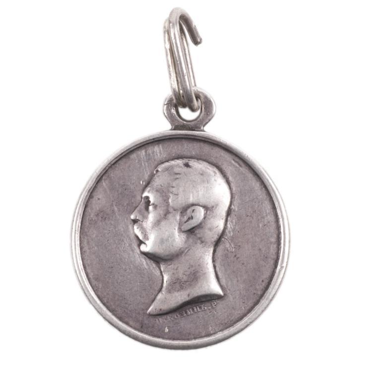 Imperial Medal