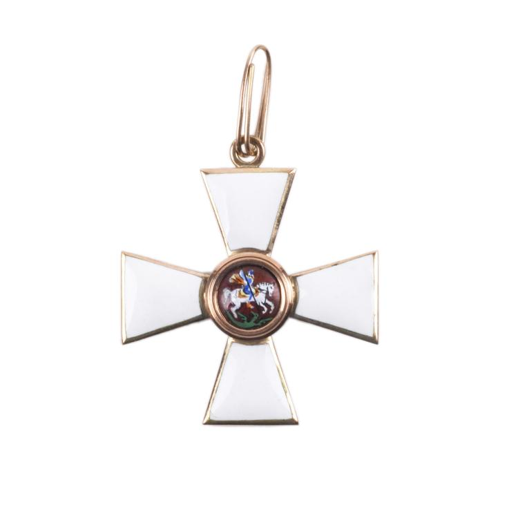 The Order Of St. George, 4th class