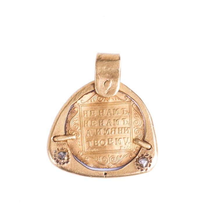 Russian diamond pendant with gold Paul I 10 roubles encrust