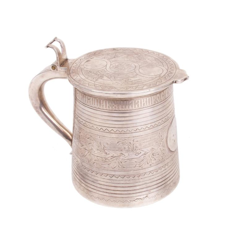 Russian silver tankard with proverb