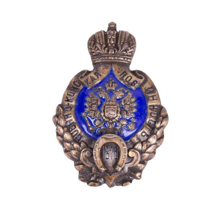 Russian military equerry service badge