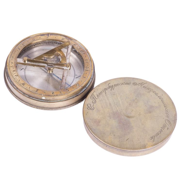 Russian presentation engraved brass travel compass