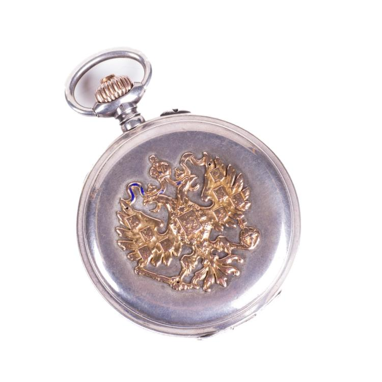 Silver pocket watch from the Ministry of the Imperial Court
