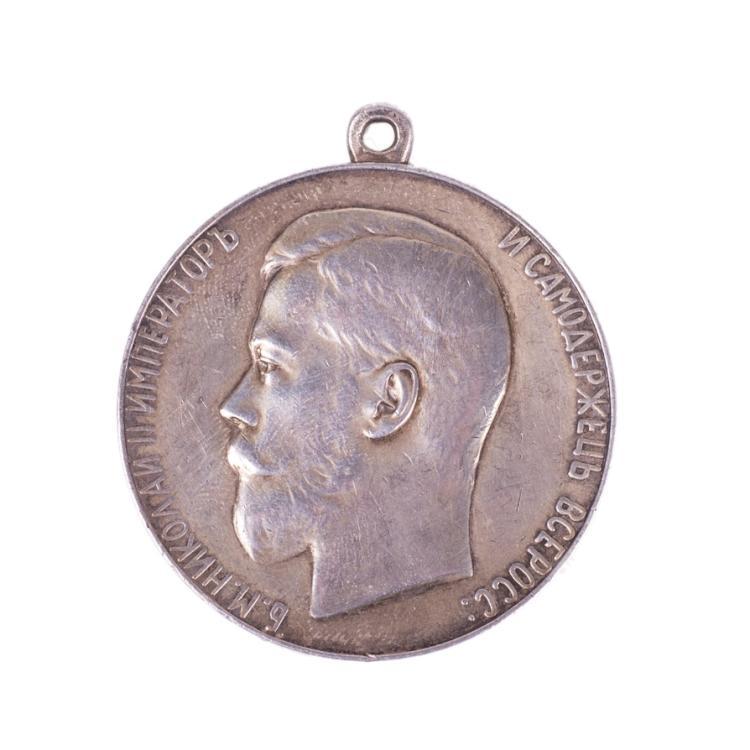 "Russian silver medal ""For Zeal"" Nicholas II"