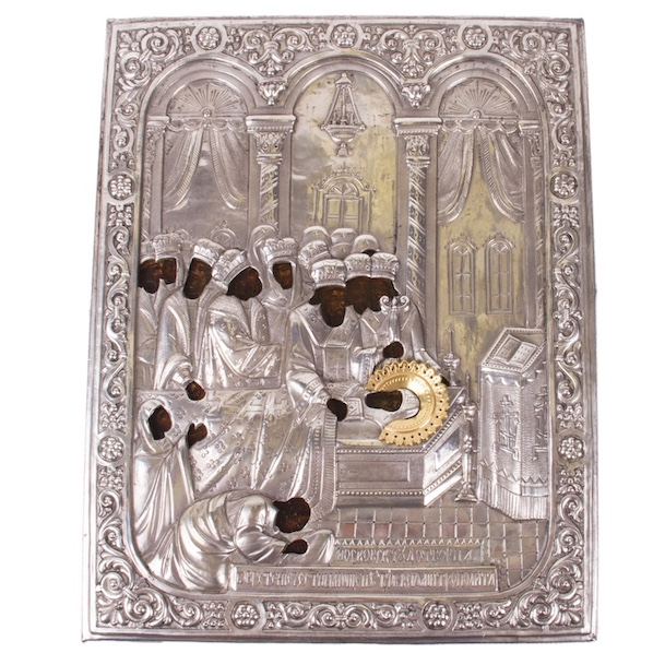 Russian Icon of Saint Alexey the Metropolitan of Moscow