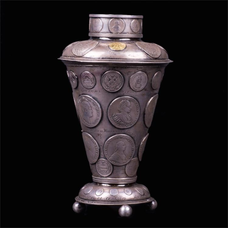 Exceptional Russian goblet enchased with Russian coins