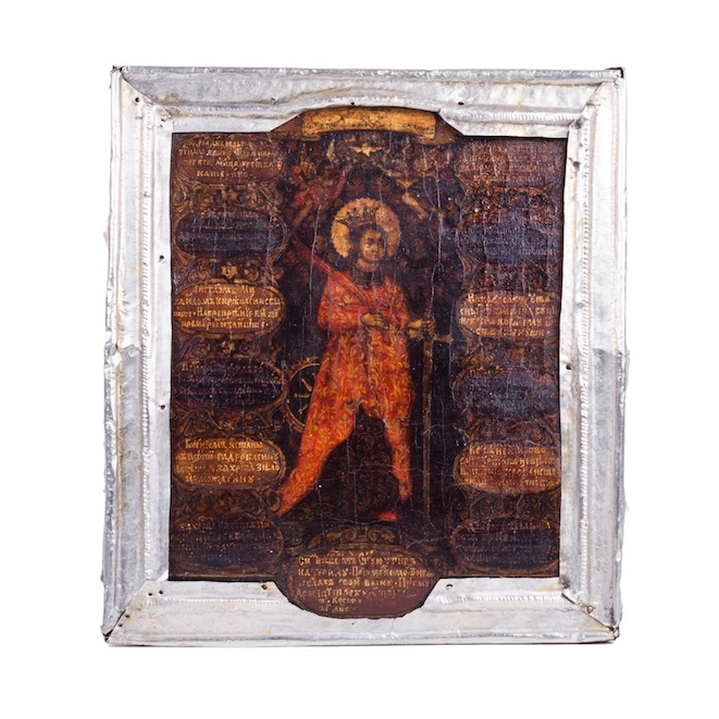 Unusual 18th century Russian Icon of St. Catherine