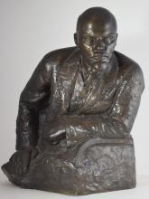 Russian palace bronze bust Lenin V. Lukyanov.