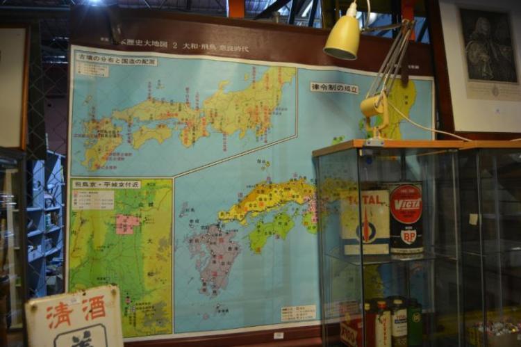 Vintage original Japanese school map