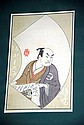 Early Japanese hand coloured woodblock, scene of a