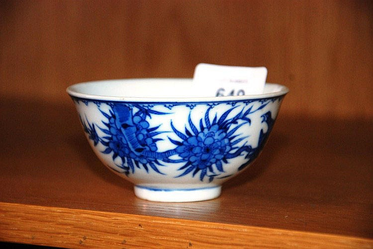Antique Chinese porcelain tea bowl, blue & white
