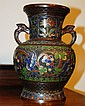 Chinese bronze & enamel vase with bird & grape