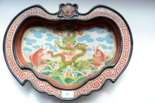 Chinese & Asian Artefacts Auction 25th March 2018