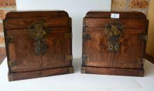 Pair Chinese Huanghuali book-matched table top