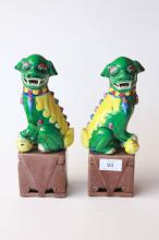 Pair of polychrome glazed figures of