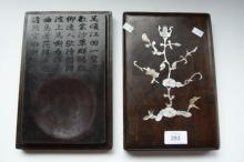 Chinese scholar's ink stone,