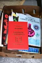 Collection of Oriental themed books,