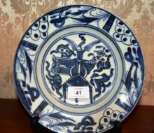 Antique Chinese blue & white shallow dish, hand decorated with character marks to underside, 23cm D