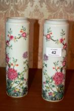 Pair of Chinese cylinder vases, peach blossom decoration, blue character marks to underside, each 21cm T