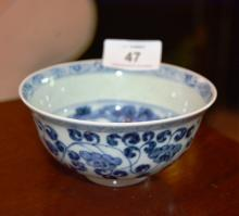 Single Chinese blue & white tea bowl, decorated with wise man & attendandt in garden setting, floral exterior, 6 blue character marks to underside, 11.5cm D