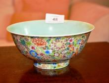 Chinese bowl with turquoise glazed interior, all over floral exterior, blue character marks to underside, 15cm D