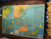 Vintage Japanese school map 150 x 153cm