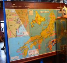Vintage Japanese school map 150 x 130cm