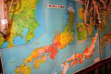 Vintage Japanese school map, 130 x 150cm